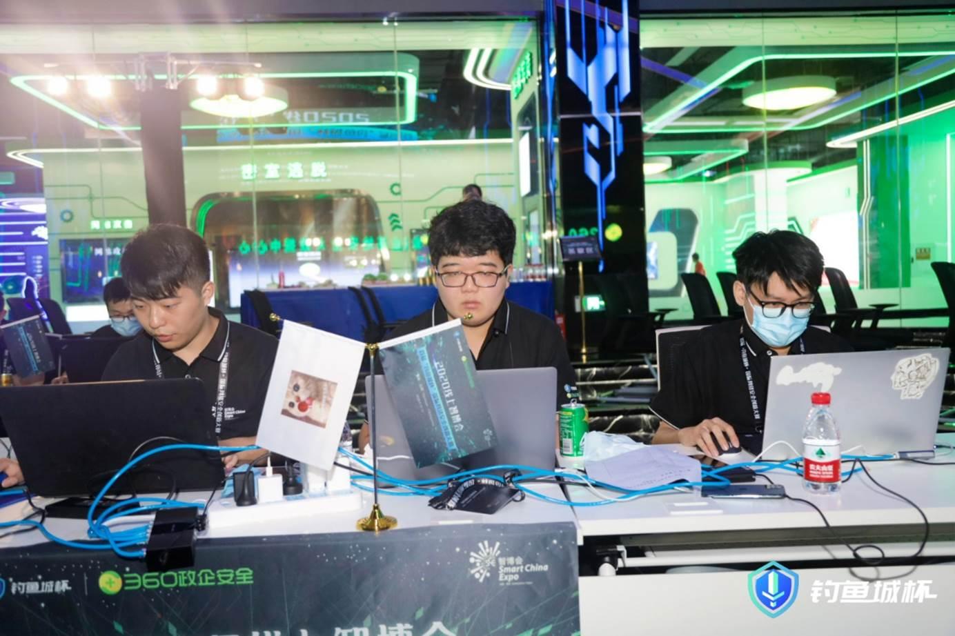 我院学生在2020年首届国际网络安全创新大赛总决赛上获得亚军