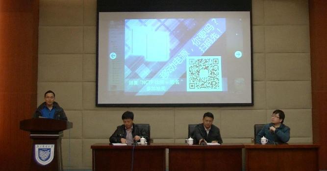 南京邮电大学首届NCTF圆满结束-小绿草信息安全实验室